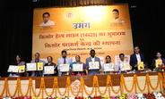 Umang Adolescent Helpline Launch
