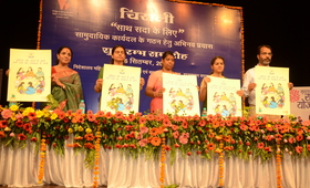 Chirali Scheme being launched at Jawahar Kala Kendra on 26th September 2017